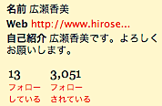 2009-07-20_1058-1.png