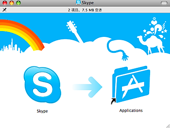 「Skype 2.8 Gold for Mac」リリース