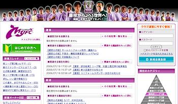 「藤枝MYFC」元日本代表含む4選手が入団