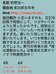 2009-07-23_1005.png
