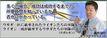 2009-07-23_1337.png