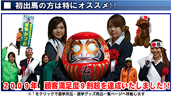 2009-07-27_1235.png