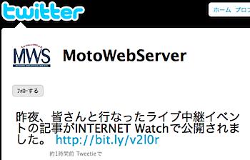 佐野元春、iPhoneでライブをTwitter/YouTube中継