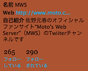 2009-07-27_1601.png