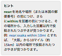 2009-07-29_1101-1.png