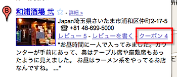 2009-07-29_1208-1.png