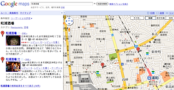 2009-07-29_1208.png
