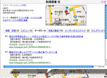 2009-07-29_1209.png