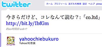 ヤフー知恵袋「今さらだけど、コレなんて読む?」〓~々♂♀C++篤姫co.ltd