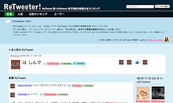 2009-08-11_1055.png