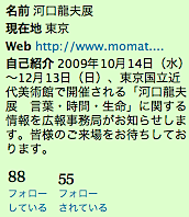 2009-08-17_1745-1.png