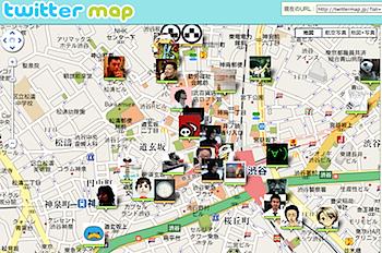 「TwitterMap」任意の場所をRTする機能をリリース
