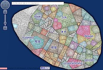 人気ブログを3D仮想都市に見立てる「Blogopolis」