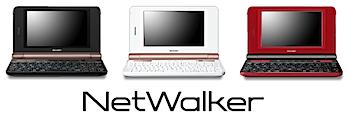 「NetWalker」高速起動するモバイルネット端末