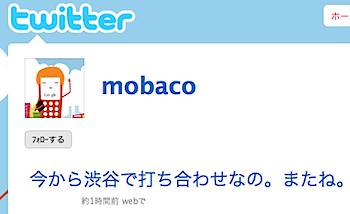 GoogleモバイルをPRする「モバ子」ツイッターに登場