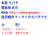 2009-09-01_1515.png