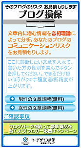 2009-09-03_1331.png
