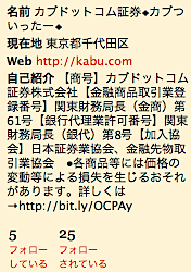 2009-09-07_1625.png