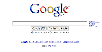 2009-09-11_0021.png