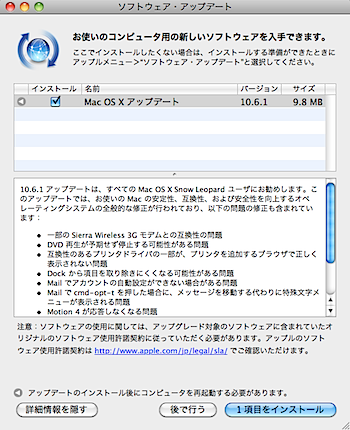 2009-09-11_0906.png