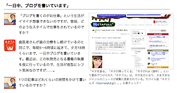 2009-09-11_1034.png