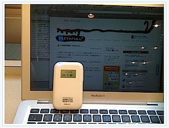 ネタフルモード:持ち運ぶ無線LANルータ「Personal Wireless Router」を試す