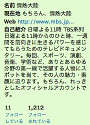 2009-09-14_1247.png