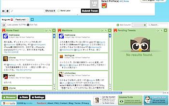 ツイッターのウェブクライアント「HootSuite」が高機能すぎてヤバい!!