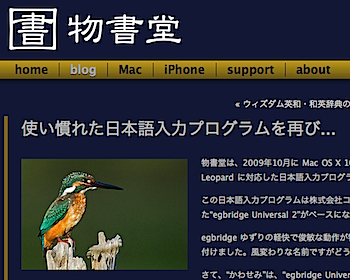 2009-09-28_1111.png