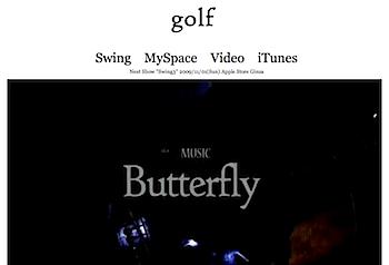 golf「Butterfly」ミュージックビデオ