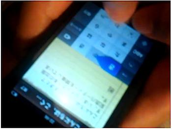 「iPhone」両手フリック入力を動画撮影してもらった