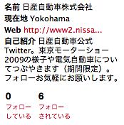 2009-10-20_1522.png