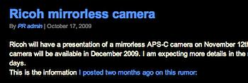 リコーが11月12日にミラーレスの新しいデジカメを発表か?
