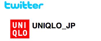 ユニクロ、ツイッターを始める