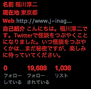 2009-11-20_2249.png