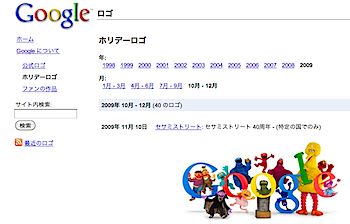 2009-12-02_1321.png