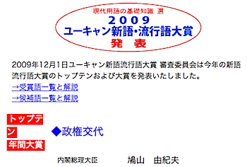 2009-12-04_1137.png