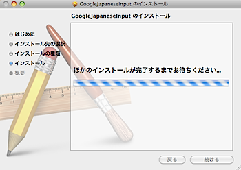 2009-12-08_1431-2.png