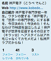 2009-12-09_1421.png