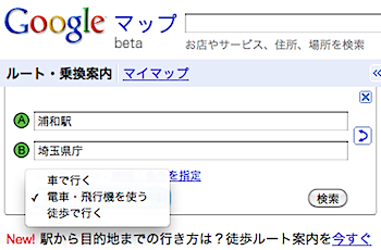 2009-12-11_2210.png