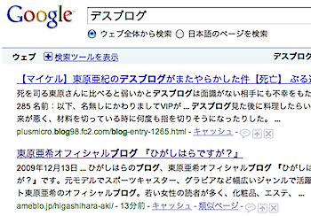 2009-12-14_0954.png