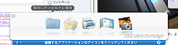 2009-12-17_1234-1.png