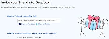 「Dropbox」友達を招待すると250MB容量が増えるプロモーション