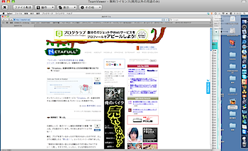 2009-12-21_1023.png