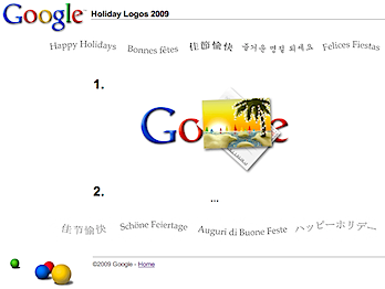 2009-12-22_1519.png