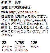 2009-12-27_1419-1.png
