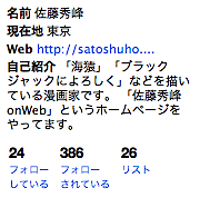 2009-12-29_1343.png