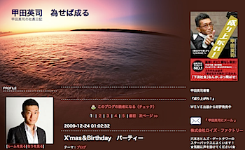 2009-12-29_1631.png