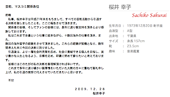 2009-12-29_2305.png