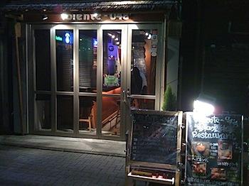 サッカー中継が見られるカフェ「volente‐048」(浦和)